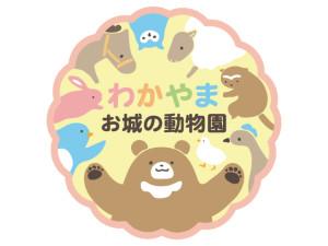 ロゴ1位(採用作品)