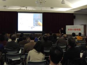 和歌山大学観光学部教授・加藤久美さん